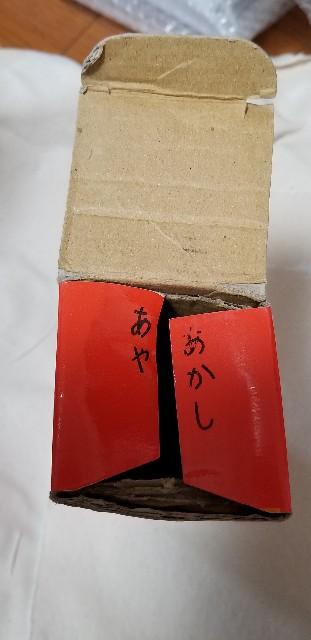 f:id:akashiaya:20181017152952j:image