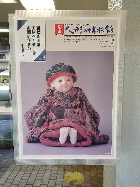 f:id:akashiaya:20181129190519j:image
