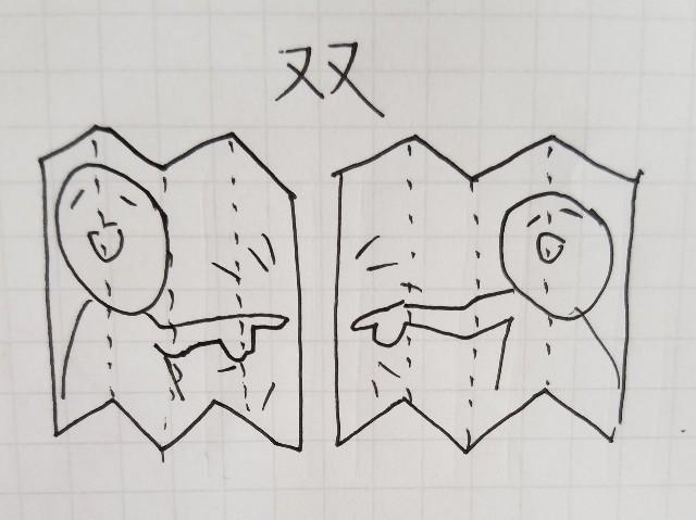 f:id:akashiaya:20190117085832j:image