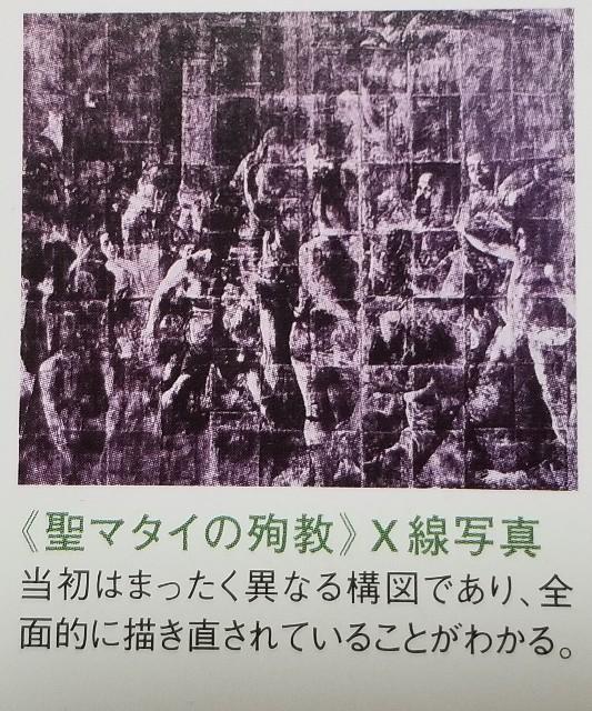 f:id:akashiaya:20190130122112j:image
