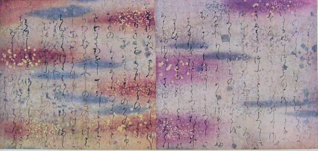 f:id:akashiaya:20191019181234j:image
