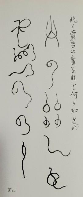 f:id:akashiaya:20191216202038j:image