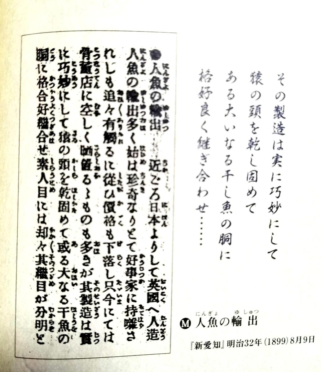 f:id:akashiaya:20200226162946j:plain