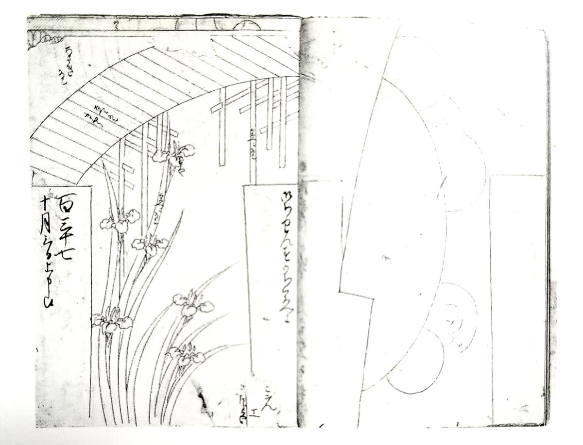 f:id:akashiaya:20200401214859j:plain