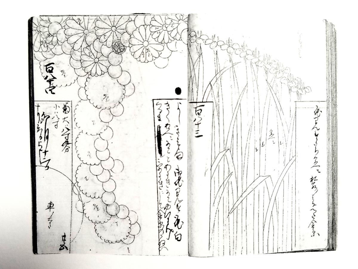 f:id:akashiaya:20200401214908j:plain
