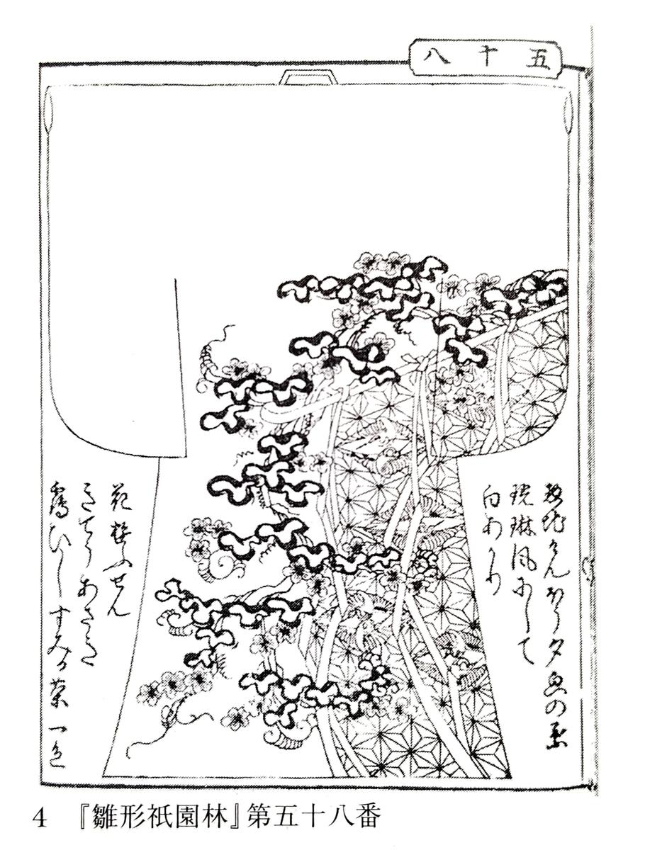 f:id:akashiaya:20200401215626j:plain