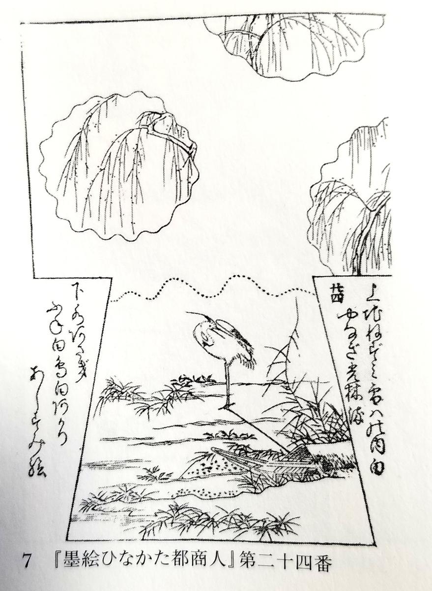 f:id:akashiaya:20200401215716j:plain