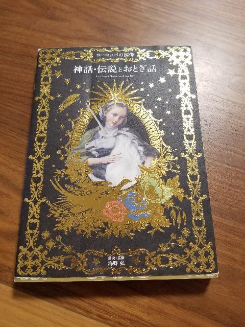 f:id:akashiaya:20200417171234j:image