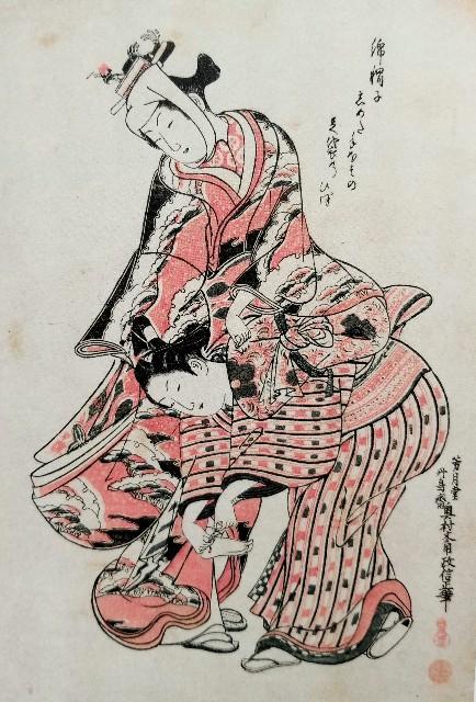 f:id:akashiaya:20200712161901j:image