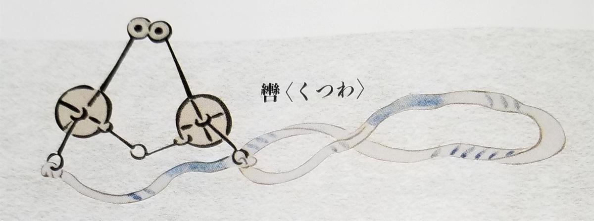 f:id:akashiaya:20200730160236j:plain