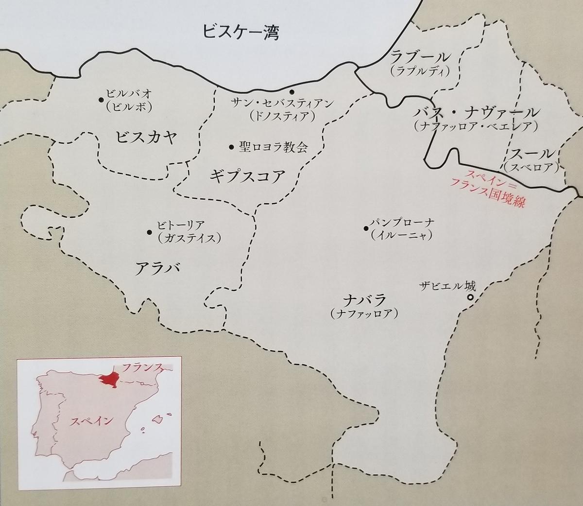 f:id:akashiaya:20201108134804j:plain