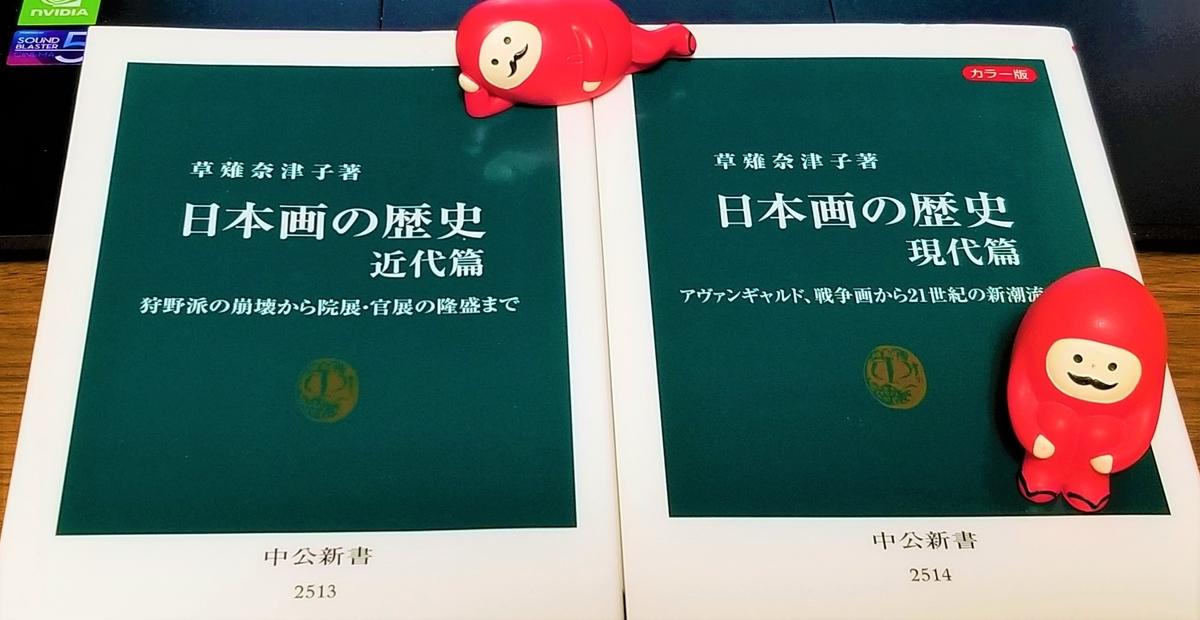 f:id:akashiaya:20201202063711j:plain