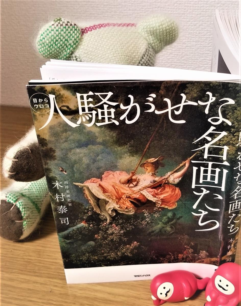 f:id:akashiaya:20201210204131j:plain