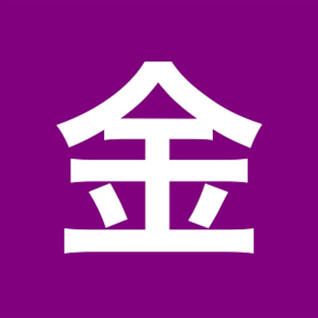 f:id:akasigouji:20170928215047p:image
