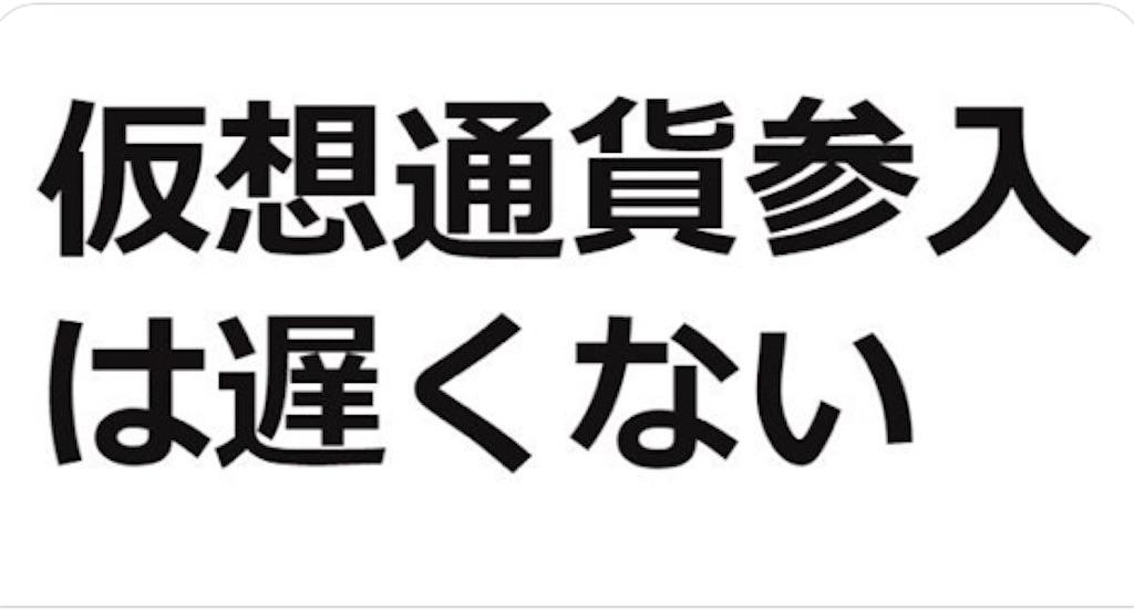 f:id:akasigouji:20180122021055j:image
