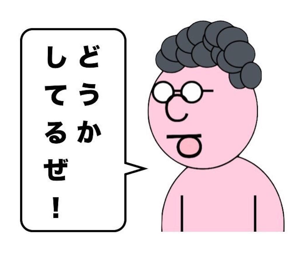 f:id:akasigouji:20180126015342j:image