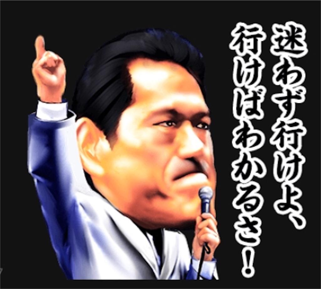 f:id:akasigouji:20180927011805j:image