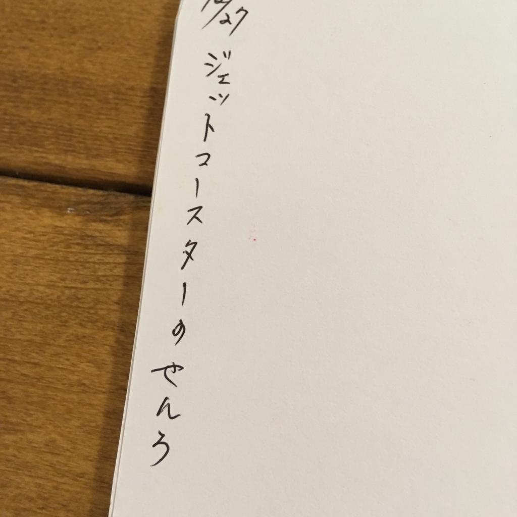 f:id:akasofa:20180401231215j:plain