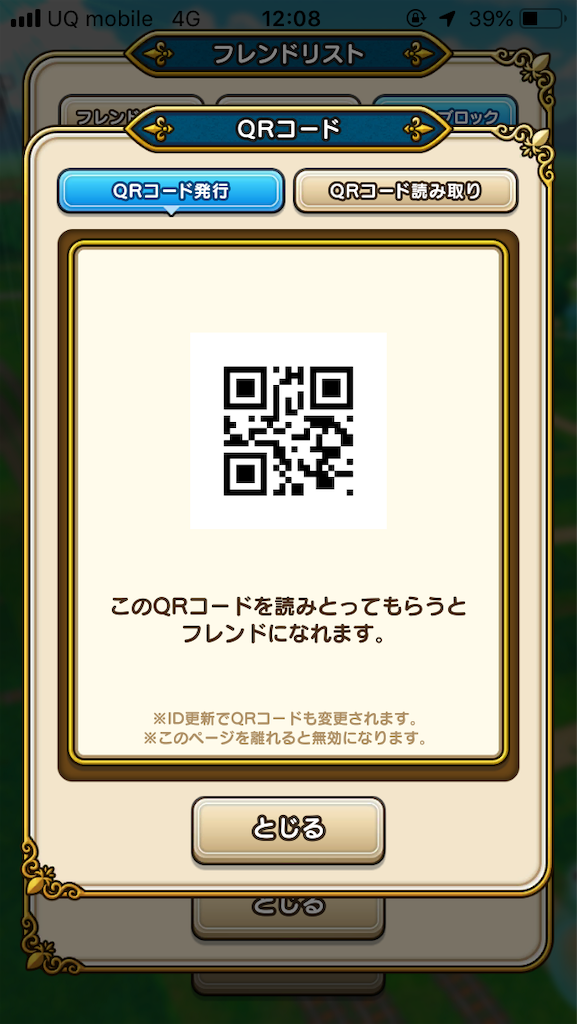 f:id:akasofa:20190912231401p:image