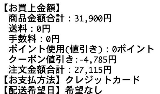 f:id:akasofa:20210131110507j:plain