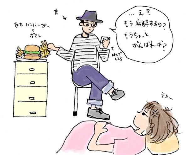 f:id:akasugu:20150622191146j:plain