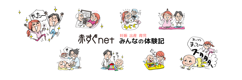 f:id:akasugu:20150625202519p:plain