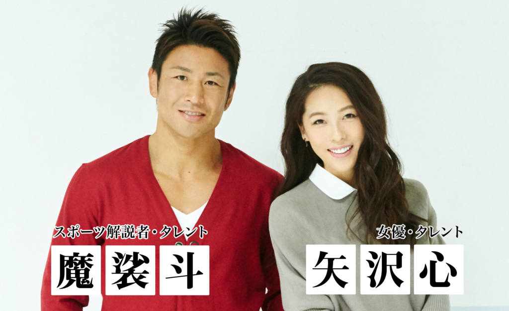 f:id:akasugu:20151026182635j:plain