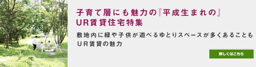 f:id:akasugu:20170203143327p:plain