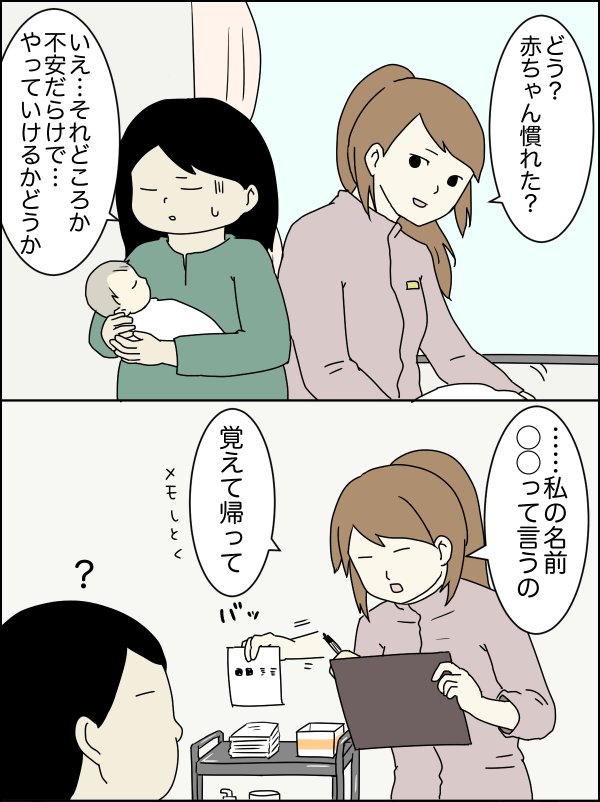 f:id:akasugu:20170407180955p:plain