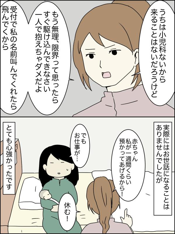 f:id:akasugu:20170407181015p:plain