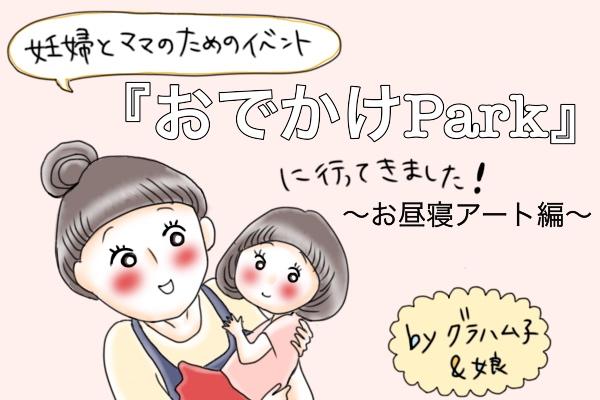 f:id:akasugu:20171120144718j:plain