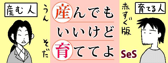 f:id:akasugu:20171209203502j:plain