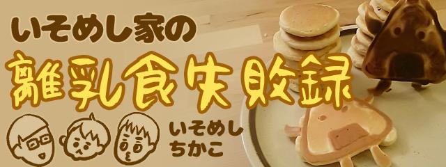 f:id:akasugu:20171209203530p:plain