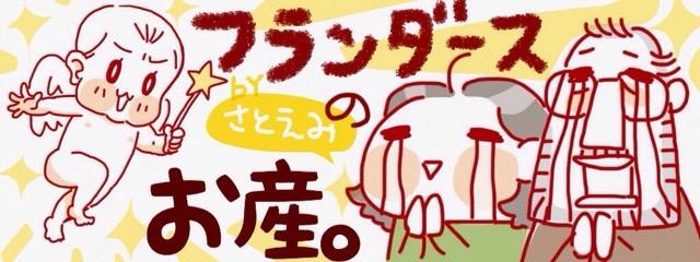 f:id:akasugu:20171209203630j:plain