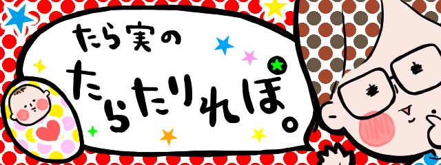 f:id:akasugu:20171209203649j:plain