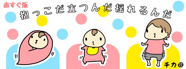 f:id:akasugu:20171209203704p:plain
