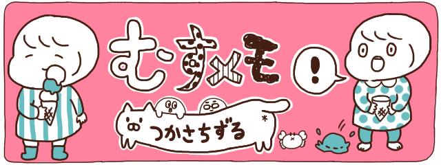 f:id:akasugu:20171209203714p:plain
