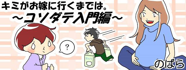 f:id:akasugu:20171209203801j:plain