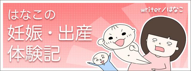 f:id:akasugu:20171209203811j:plain