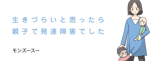 f:id:akasugu:20171209203856p:plain