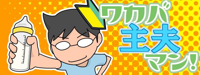 f:id:akasugu:20171209203907j:plain