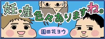f:id:akasugu:20171209203920p:plain