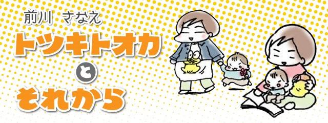 f:id:akasugu:20171209204007j:plain