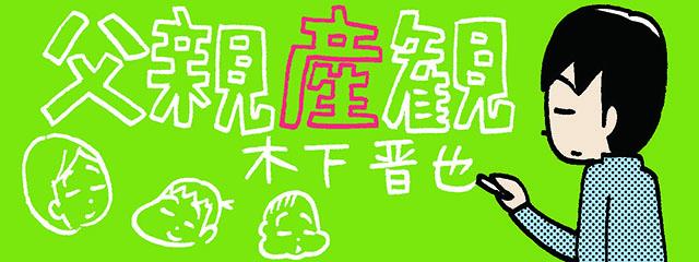 f:id:akasugu:20171209204030j:plain