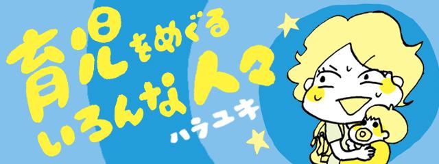 f:id:akasugu:20171209210029j:plain