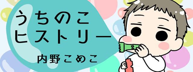 f:id:akasugu:20171209210644j:plain