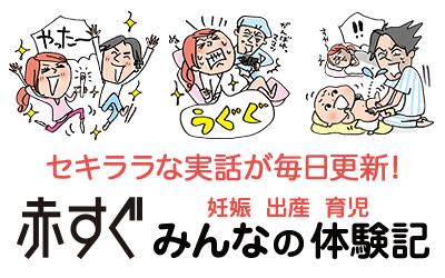 f:id:akasugu:20171209211537p:plain