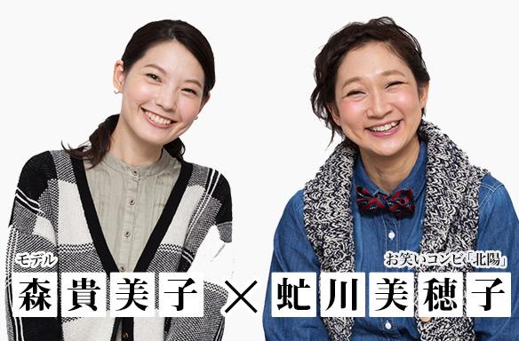 f:id:akasugu:20171209213508j:plain
