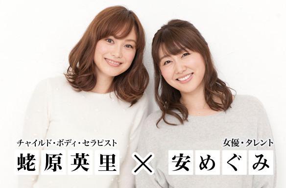 f:id:akasugu:20171209213517j:plain