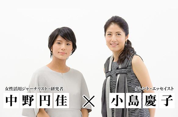 f:id:akasugu:20171209213533j:plain